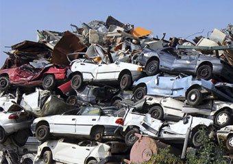 Car Recyclers Sydney